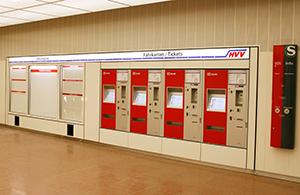 Der neue Bahnhof Hamburg Airport
